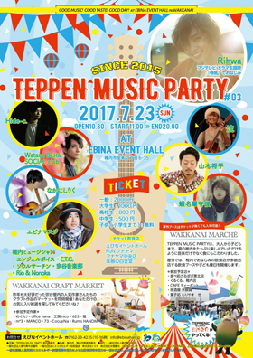 TEPPEN MUSIC PARTY 2017