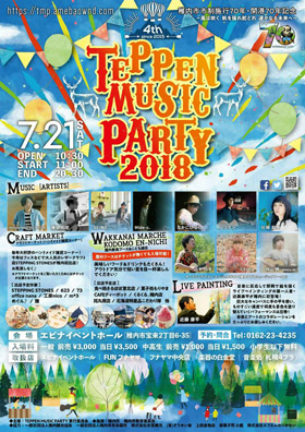 TEPPEN MUSIC PARTY 2018